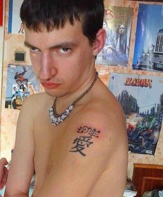 Tatuaże Których Właściciele Powinni Wstydzić Się Pokazywać