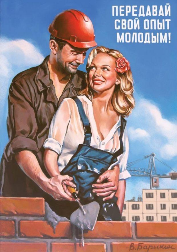 Sowieckie Plakaty Propagandowe Z Nutką Imperialistycznej