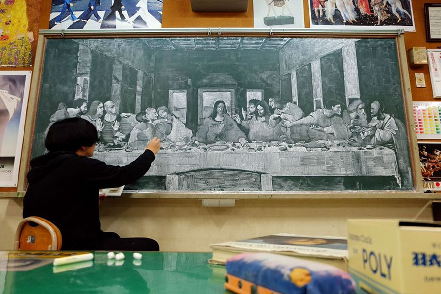Japoński nauczyciel porno