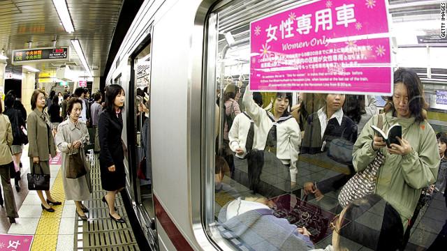 japoński sex metro