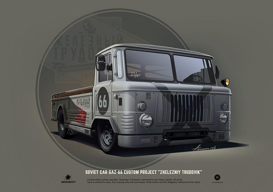 Kliknij i zobacz więcej ciekawych zdjęc w Monster Galerii