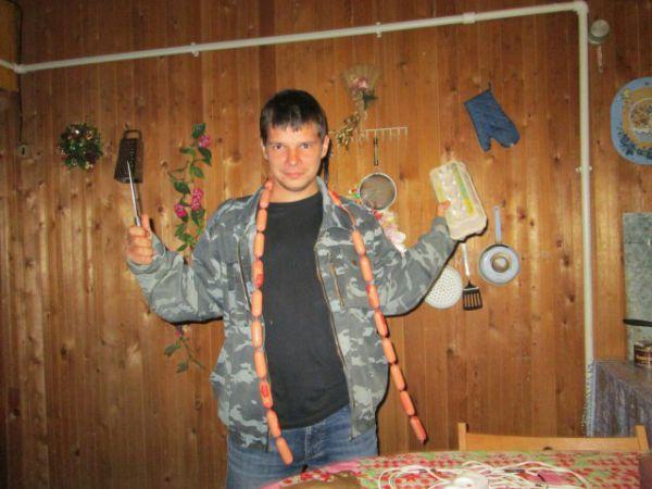 20 najgorszych rosyjskich profili randkowych