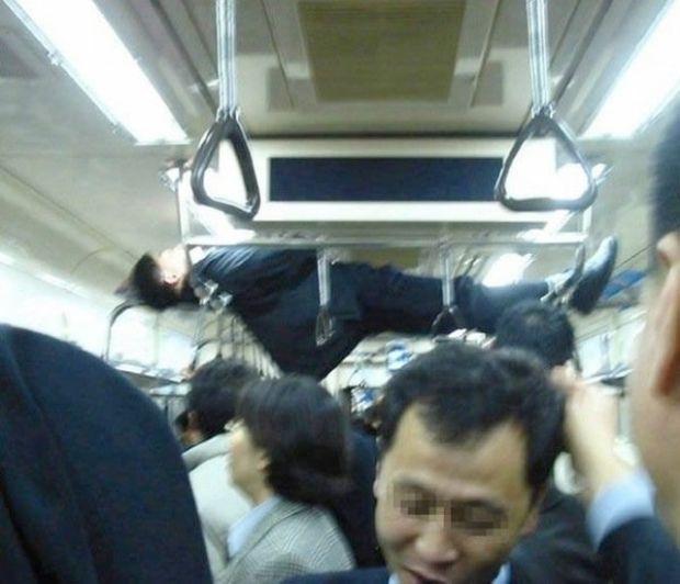 Japonia to stan umysłu - tych sytuacji nie da się normalnie wytłumaczyć