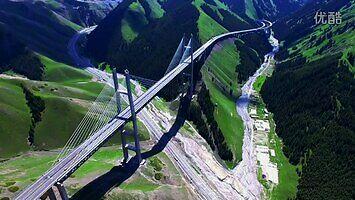 Imponujący most Guozigou w Chinach