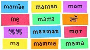 """Dlaczego słowo """"mama"""" w wielu językach brzmi bardzo podobnie?"""