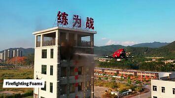Chiński dron przeciwpożarowy