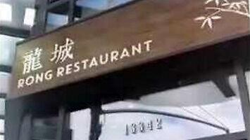 """""""Ej, Jimmy, to chyba nie ta restauracja"""""""
