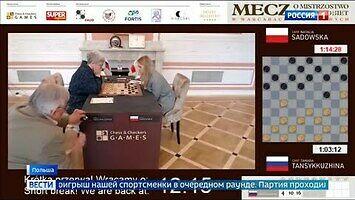 """Flaga Rosji """"znika"""" w czasie meczu o mistrzostwo w warcabach"""