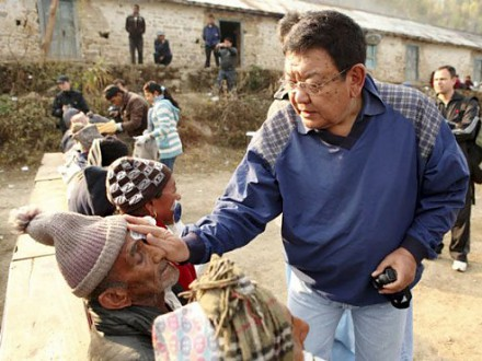 Randki nepalski człowiek