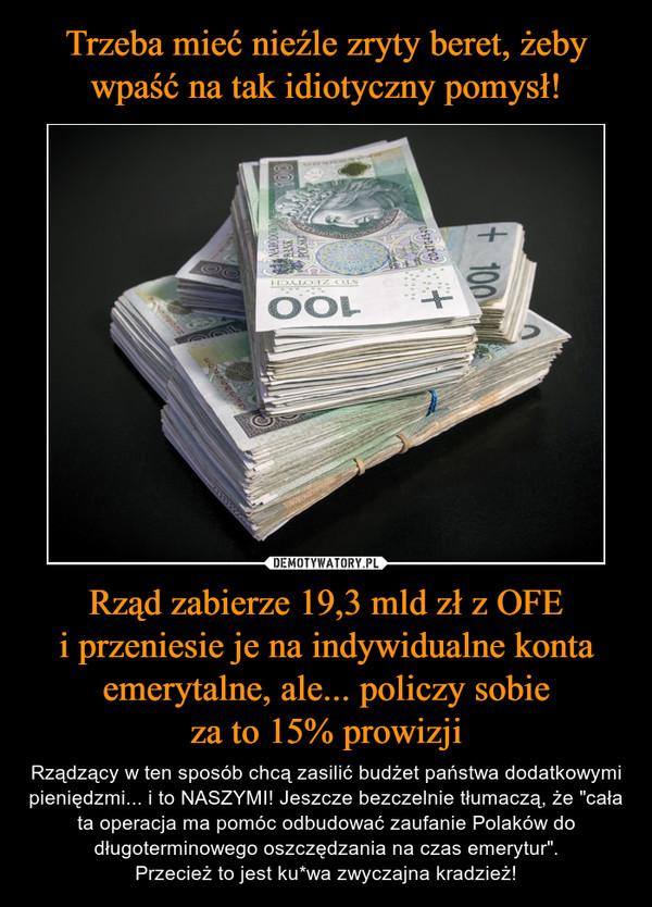 Demotywatory