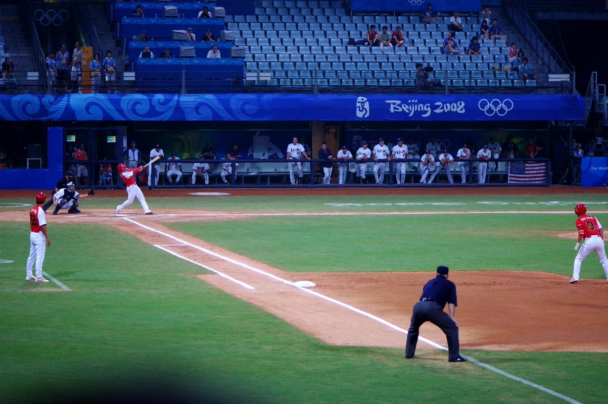 baseball igrzyska olimpijskie pekin