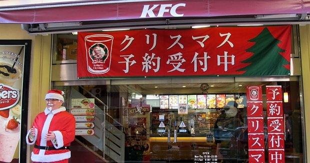 japońsko-amerykańskie swatanie