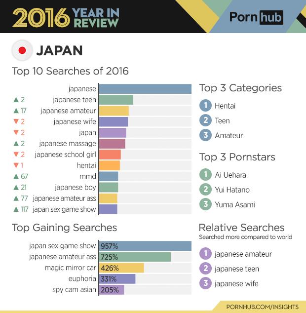 07_japan