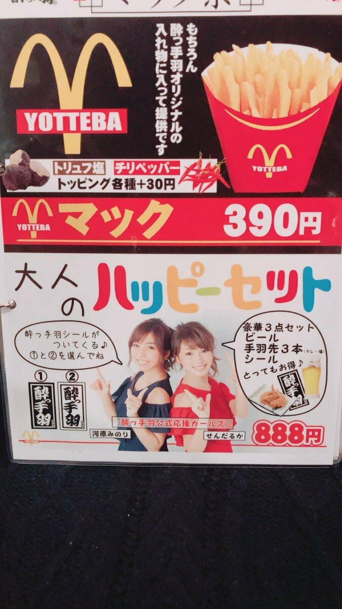 Japońska mama edukacja seksualna