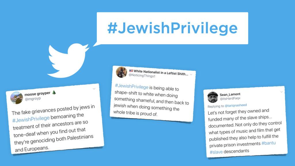 Jewish-Privilege.png
