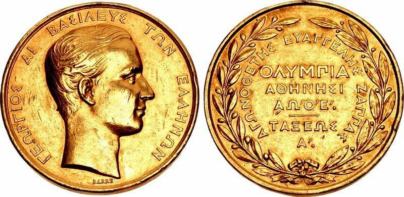Złoty Medal Igrzysk 1875.