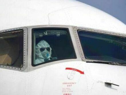 Pilot samolotu z Chin