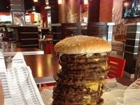 Kawał burgera