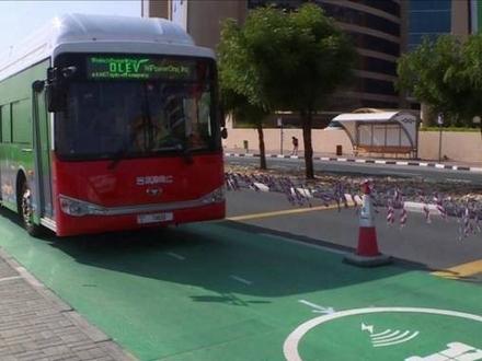 Bezprzewodowe ładowanie baterii autobusów elektrycznych w Dubaju
