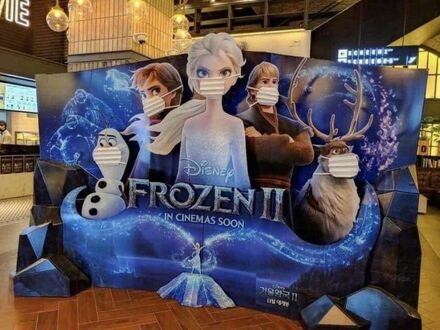 Frozen w Chinach