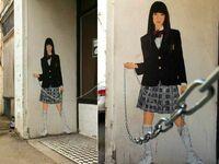 Niebezpieczny mural