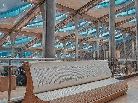Miejsce do siedzenia w bibliotece w Aleksandrii, Egipt