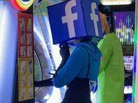 Cosplay Facebooka