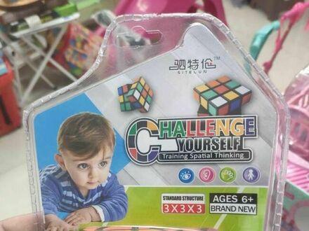 Niech twoje dzieci ćwiczą myślenie przestrzenne i przywoływanie demonów