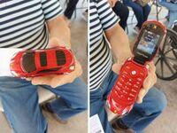 Bardzo szybki telefon