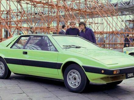 Fiat FSO 1300 Coupé - prototyp polskiego samochodu z lat 70