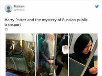Harry Potter i Tajemnica Rosyjskiej Komunikacji Publicznej