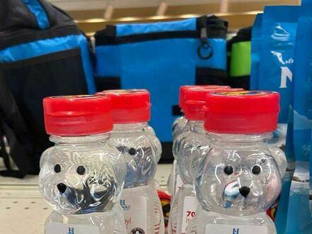 Ryzykownie jest sprzedawać płyn do dezynfekcji w takich butelkach