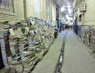 Iracki rynek: książki na noc są pozostawiane na zewnątrz, mówią tam, że czytelnicy nie kradną, a złodzieje nie czytają