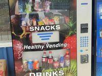 Próbowali zrobić zdrowy automat z przekąskami, ale nie wyszło