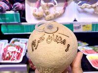 Woda kokosowa sprzedawana w naturalnej skorupie kokosa