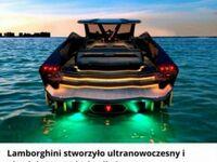 Nowy produkt Lamborghini