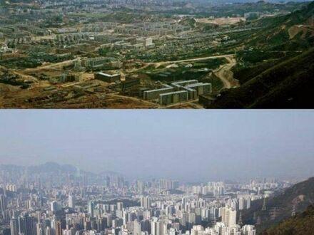 Hong Kong 1964 i 2016