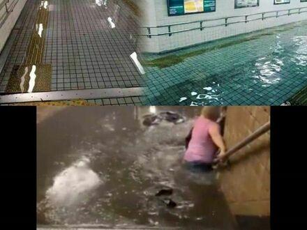 Zalane metro w Tokio vs zalane metro w Nowym Jorku