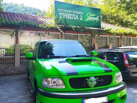 Auto fana zielonego ogra
