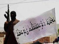 Tymczasem w Afganistanie nie ustają protesty
