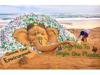 Ratuj środowisko. Nie używaj jednorazowego plastiku