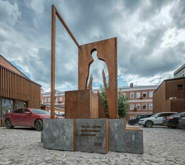 Tym, którzy umożliwili samoizolację - pomnik honorujący dostawców i kurierów w Moskwie