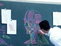 Utalentowany pan od biologii