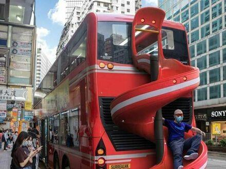 Wychodzenie z autobusu możę być zabawne