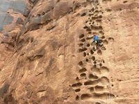 Naturalna ściana wspinaczkowa