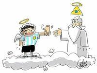 """Maradona oddał """"rękę Boga"""""""
