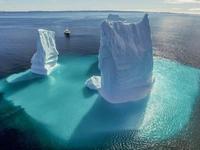Czubki góry lodowej