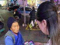 Jeśli nie masz gotówki, żebracy w Chinach akceptują płatność przez WeChat