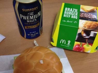 Brazylijski McDonald