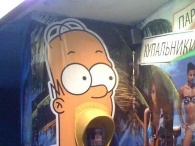 Zadzwoń od Homera